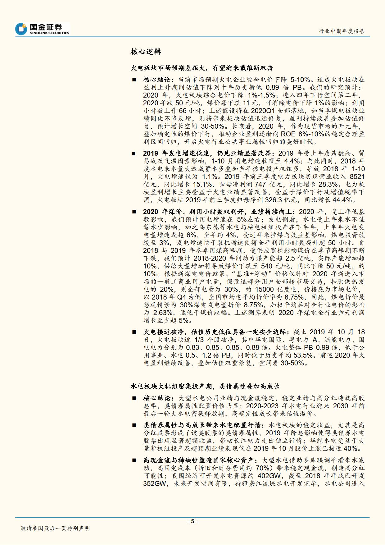 H3_AP201912031371476310_1_33.png